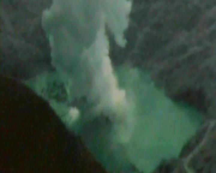 repro : Pos Pantau Gunung Kelud.
